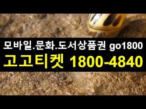 1599759735_20200911n8q.jpg