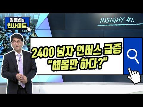 202010073an02.jpg