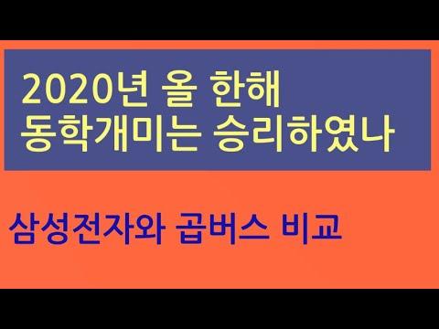 20210124_SCH1674805180.jpg