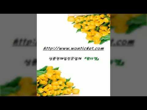 SONY_1599759732d1l.jpg