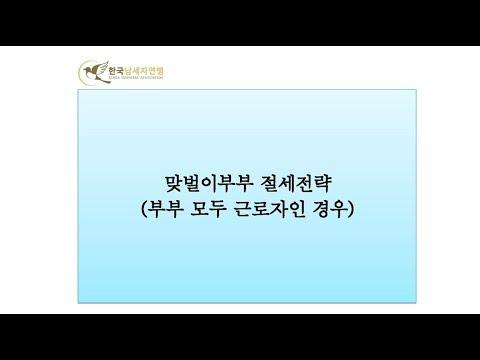 UHD_1628657175ul3.jpg
