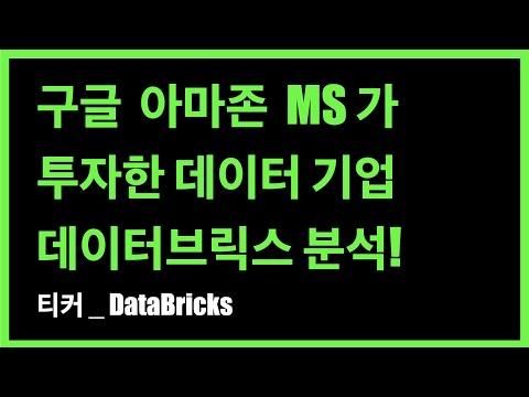 DCM_20210711011012pmw.jpg